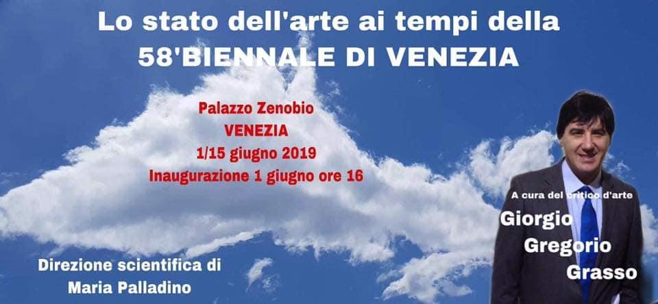 mostra-palazzo-zenobio-venezia-giugno-2019